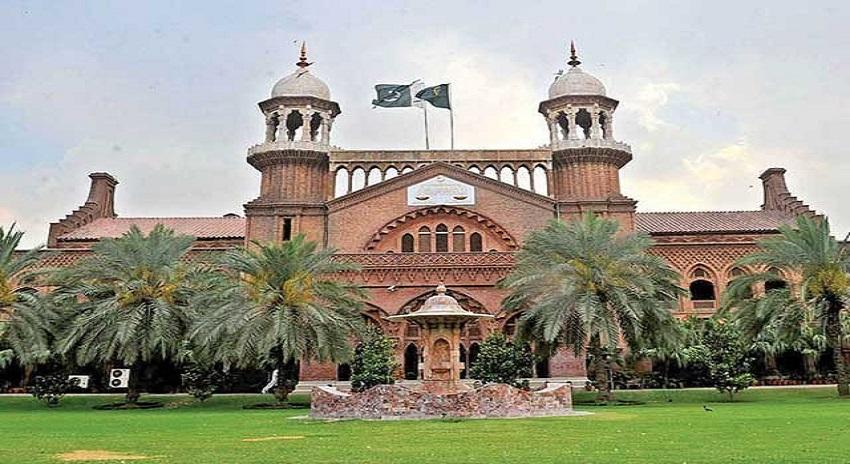 Photo of طاہرالقادری کے احتجاج کیخلاف درخواست کی سماعت کیلیے لاہور ہائیکورٹ کا نیا بنچ تشکیل