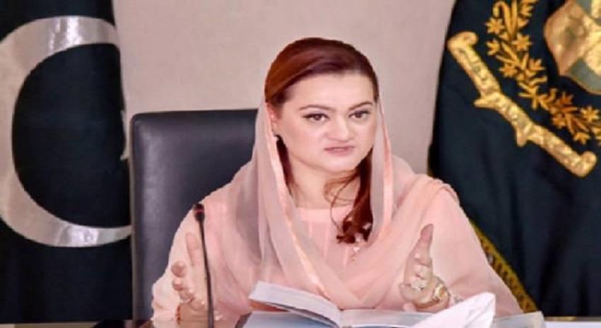 Photo of پاکستان دنیاکیلئے مثال ہے،مریم اورنگزیب