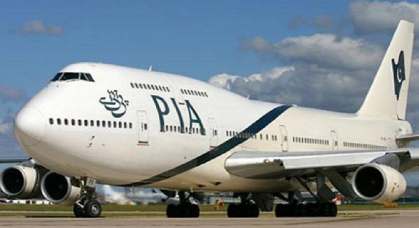Photo of پی آئی اے کا حج آپریشن شروع،پہلی پرواز 300 عازمین کو لیکرمدینہ کیلئے روانہ