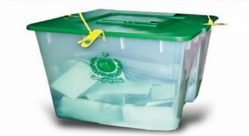 Photo of پی پی 20 ضمنی انتخاب ،11 پولنگ سٹیشن کے غیر سرکاری نتائج سامنے آ گئے ،ن لیگ آگے ،پی ٹی آئی تعاقب میں