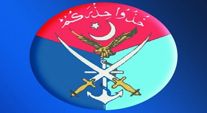 Photo of جعل ساز فوجی افسر بن کر عوام کو فون کر رہے ہیں، پاک فوج