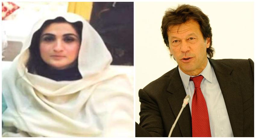 Photo of عمران خان نے ابھی شادی نہیں بلکہ صرف اسکی پیشکش کی ہے، تحریک انصاف کی وضاحت