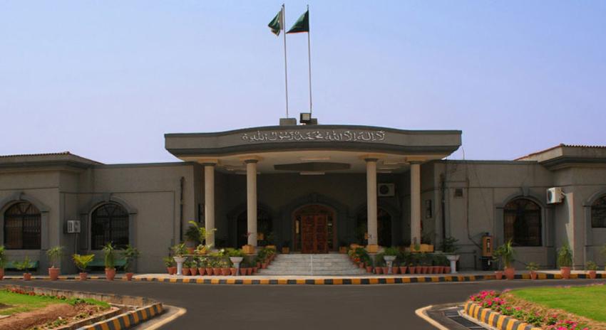 Photo of آئی جی بتائیں حساس ادارے کے سربراہ سے تفتیش کرسکتے ہیں یا نہیں، اسلام آباد ہائیکورٹ