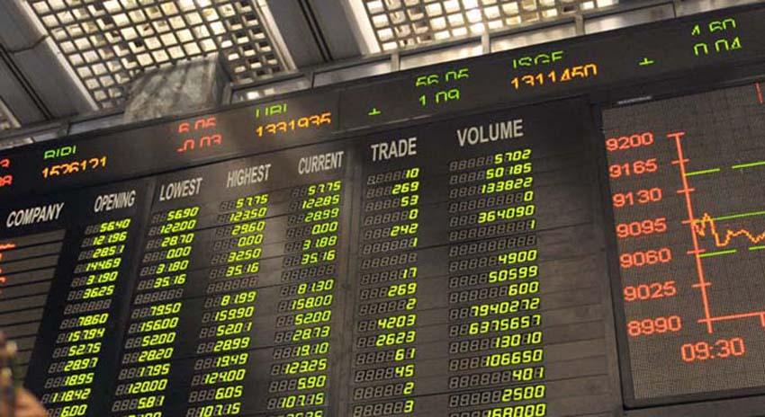 Photo of پاکستان مشرقی وسطیٰ اور افریقہ کی تیزی سے ترقی کرتی مارکیٹوں میں شامل