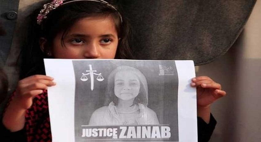 Photo of زینب کے بعد 7 کیسز کی تحقیقات بھی جے آئی ٹی کے سپرد