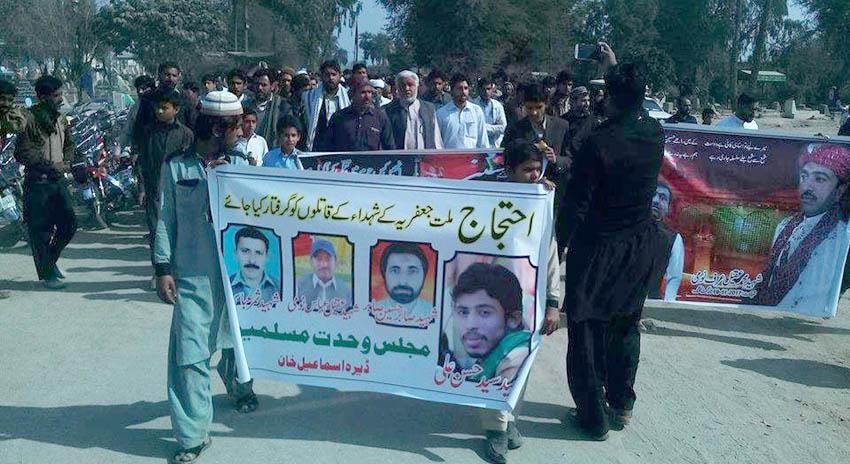 Photo of ڈیرہ اسماعیل خان میں شیعہ برادری کی ٹارگٹ کلنگ کے خلاف احتجاجی دھرنا