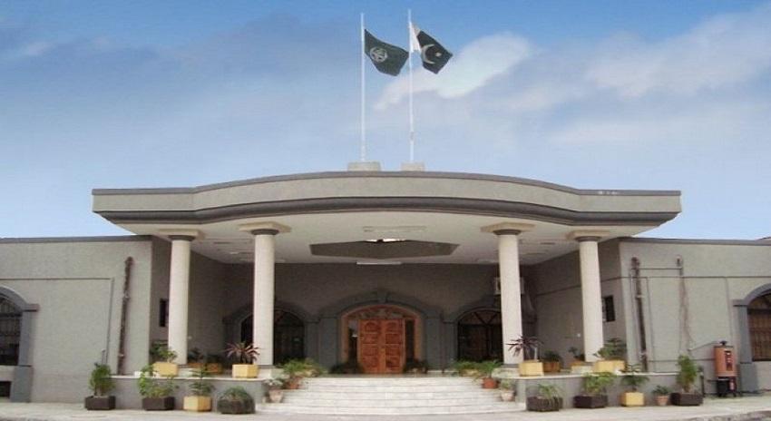 Photo of پارلیمنٹ عقیدہ ختمِ نبوت کے تحفظ کو یقینی بنائے، اسلام آباد ہائیکورٹ