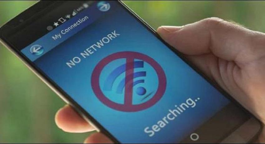 Photo of سکیورٹی کے نام پہ موبائل سروس کی بندش خلاف قانون قرار