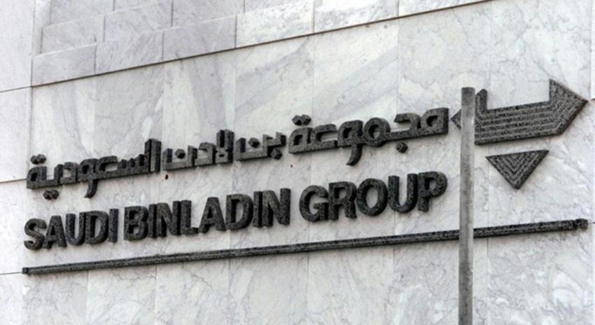 Photo of سعودی بن لادن کمپنی نے پھر کام شروع کردیا،پاکستانی ملازمین اب کس حال میں ہیں؟ حیران کن خبرآگئی