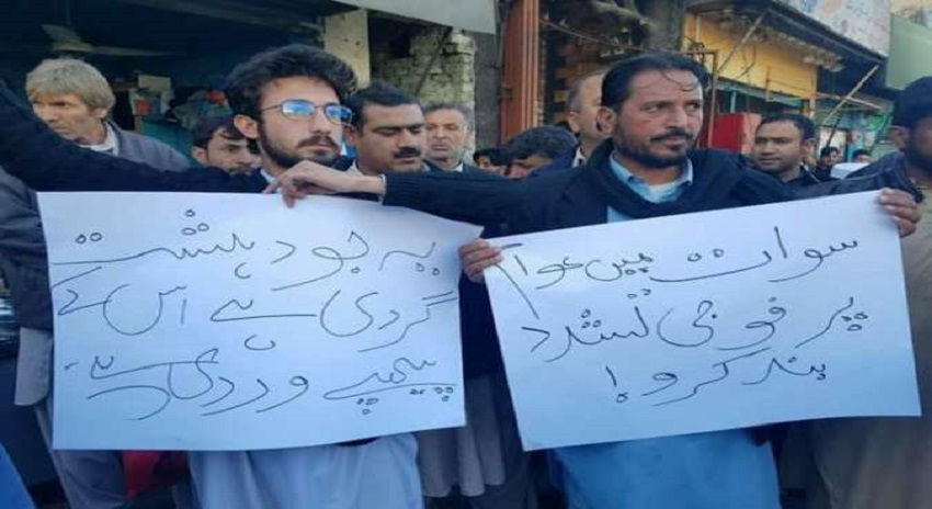 Photo of سوات، چوکیوں کے خلاف مظاہرہ کرنیوالوں پر غداری کے مقدمات درج