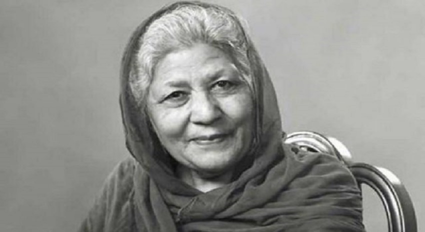 Photo of بانو آپا کی آج پہلی برسی