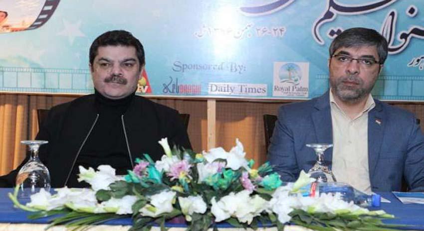 Photo of لاہور میں جاری ایرانی فلم فیسٹیول اختتام پذیر، پاکستان اور ایران کا مشترکہ فلم سازی کا عزم