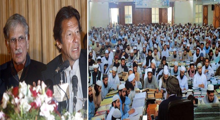 Photo of کے پی کے حکومت کا مدرسہ حقانیہ کیلیے مزید 27 کروڑ 70 لاکھ جاری کرنیکا فیصلہ