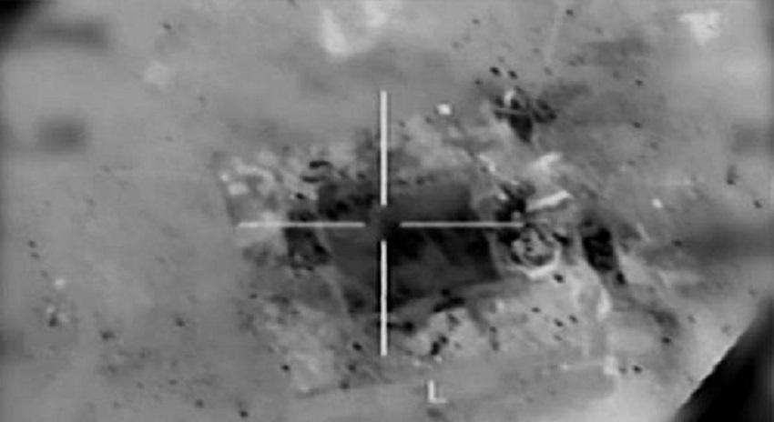 Photo of ہم نے ایٹم بم بنانے کی فیکٹری تباہ کردی' اسرائیل نے اعلان کرکے پوری دنیا میں کھلبلی مچادی