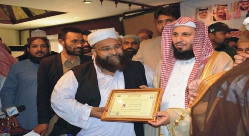 Photo of انسانیت کو ذبح کرنے والوں کا اسلام سے کوئی تعلق نہیں، امام کعبہ نے دہشتگردوں کو اسلام سے خارج قرار دیدیا