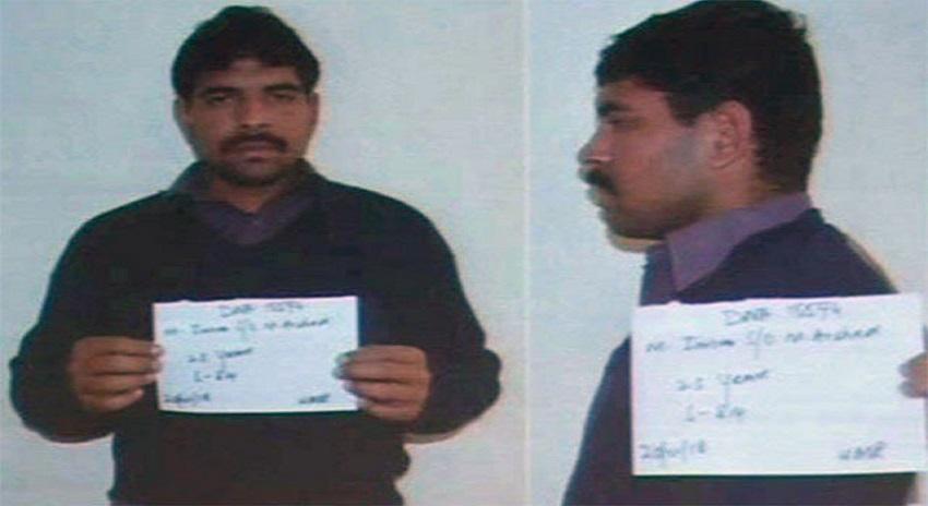 Photo of زینب کے قاتل نے اپنی رحم کی اپیل میں موقف کیا اختیار کیا، جان کر آپ کو بھی غصہ آجائے