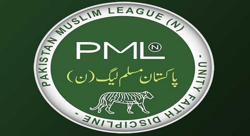 Photo of مسلم لیگ (ن) نے نگراں وزیراعلیٰ پنجاب کے لئے 4 نام تجویز کرلئے