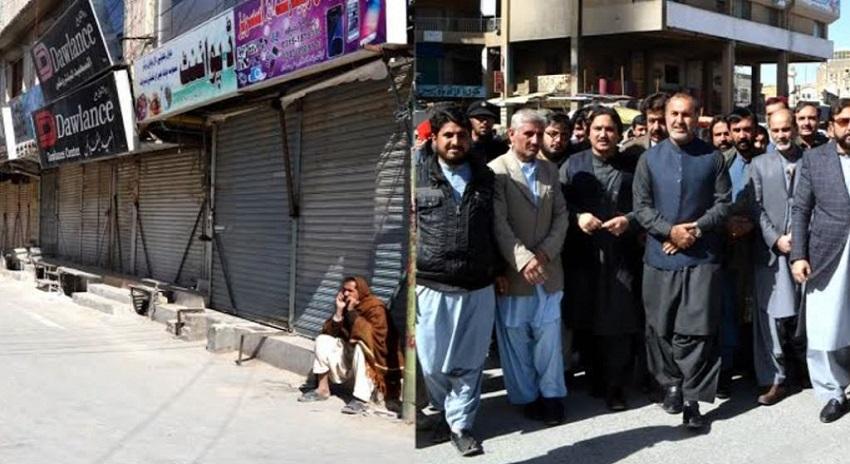 Photo of پشتون تحفظ موومنٹ کا کوئی اہلکار گرفتار نہیں کیا گیا، بلوچستان پولیس اہلکار
