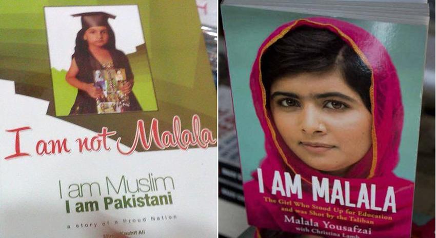 Photo of ملالہ کی پاکستان واپسی، لاہور کے چند نجی تعلیمی اداروں میں آئی ایم ناٹ ملالہ دن منایا گیا