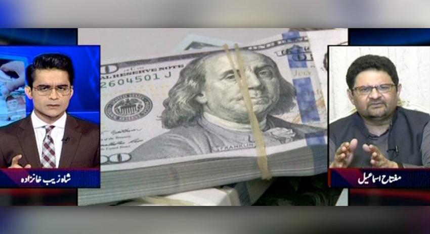Photo of ڈالر کی قیمت 115 روپے پر لے جانے کا فیصلہ حالات دیکھ کر خود کیا، مشیر خزانہ