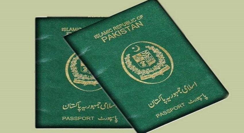 Photo of پاکستان کا کمزور ترین پاسپورٹ کی فہرست میں چوتھا نمبر، ایک اور شرمناک حقیقت کہ جس کا سامنا ہر پاکستانی کو کرنا ہے