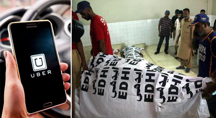 Photo of کراچی میں آن لائن ٹیکسی سروس کا ڈرائیور فائرنگ سے ہلاک