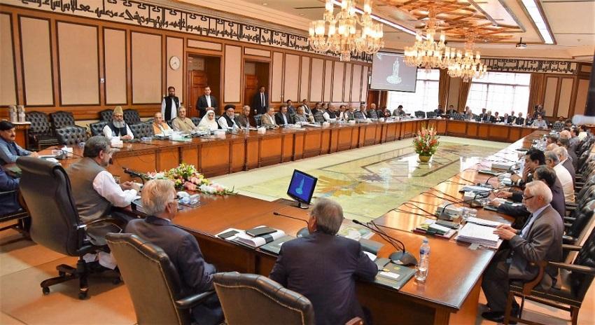 Photo of وفاقی کابینہ کے اجلاس میں نیب کو ریکارڈ کی فراہمی کے طریقہ کارکے لئے کمیٹی بنا دی گئی