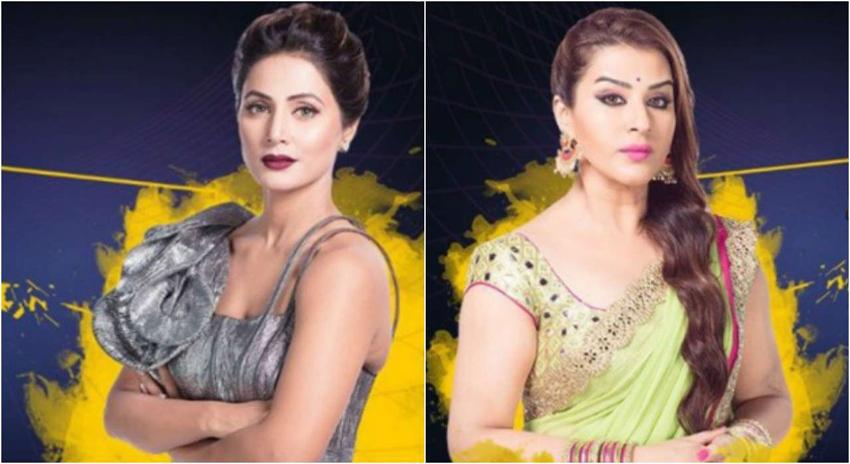 "Photo of بھارتی اداکارہ شلپا شندے نے ٹوئٹر پر فحش فلم شیئر کروائی تو ساتھی اداکاروں نے ""دھلائی"" کردی"