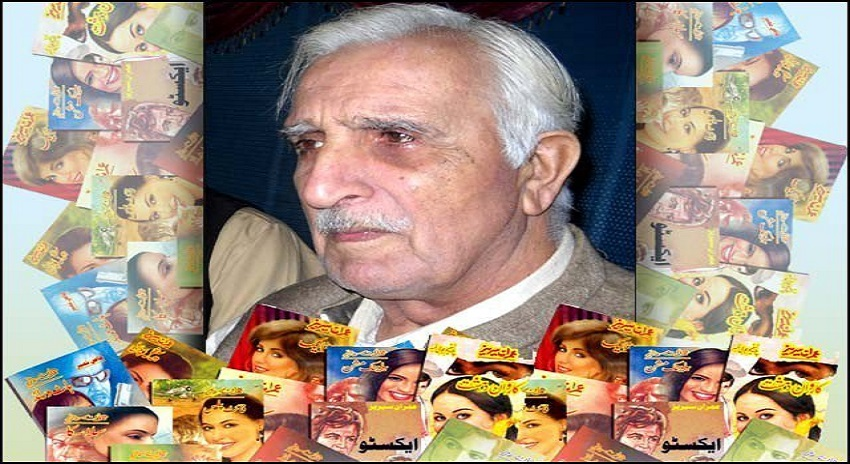Photo of عمران سیریز کے مصنف مظہر کلیم ایم اے انتقال کرگئے