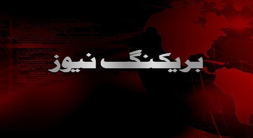 Photo of کوئٹہ سے بری خبر، ایف سی مدگار سنٹر پر تین حملے، ہلاکتوں کا خدشہ