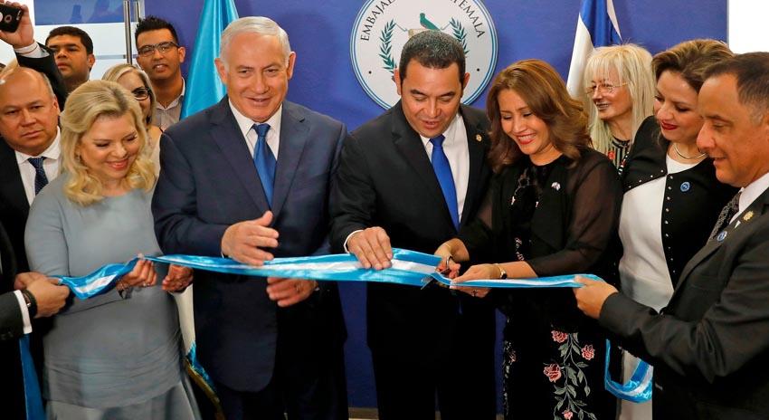 Photo of گوئٹے مالا نے بھی مقبوضہ بیت المقدس میں سفارتخانے کا افتتاح کردیا