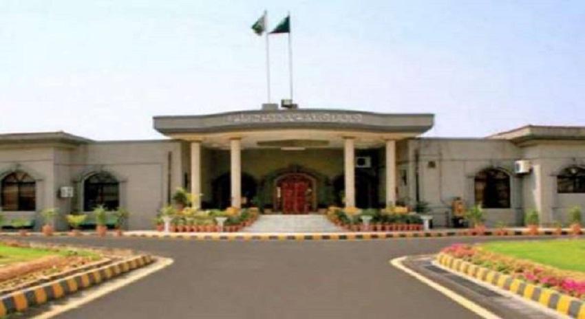 Photo of علی جہانگیر کو امریکا میں سفیر تعینات کرنا باعث شرمندگی ہے'اسلام آباد ہائیکورٹ