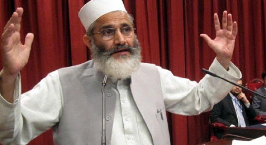 Photo of اسلام آباد کیا انکو جہیز میں ملا ہے، امیر جماعت اسلامی کے سوال نے کئی سوالات کو جنم دیدیا