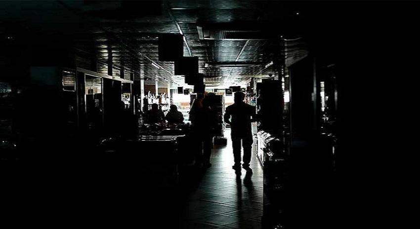 Photo of چند روز میں دوسرا بڑا بریک ڈاؤن، لاہور سمیت کئی شہروں میں بجلی غائب