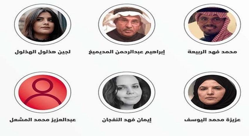 Photo of ریاست کیخلاف سازش، سعودی عرب نے مزید 7 افراد دھر لیئے، یہ افراد۔۔۔۔