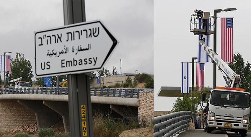 Photo of امریکی سفارت خانے کی یروشلم منتقلی، سڑکوں پر سائن بورڈز آویزاں