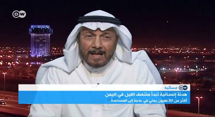 Photo of سعودی عرب کی اصلی دشمنی ایران سے ہے اسرائیل سے نہیں، سابق سعودی جنرل