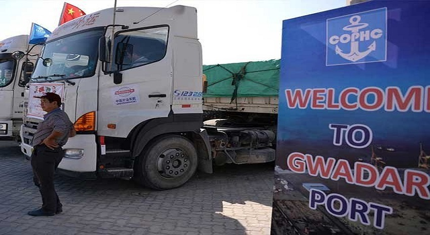 Photo of سی پیک،چین میں برآمدات بڑھانے کیلیے روڈشوکافیصلہ