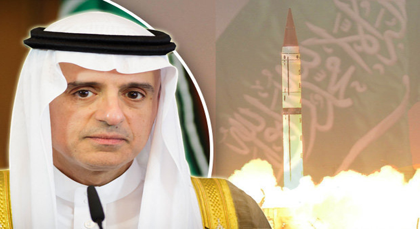 "Photo of ""ہم ایٹم بم بنائیں گے اور۔۔۔""سعودی عرب نے اب تک کا سب سے بڑا اعلان کردیا، پوری دنیا میں تہلکہ برپا کردیا"