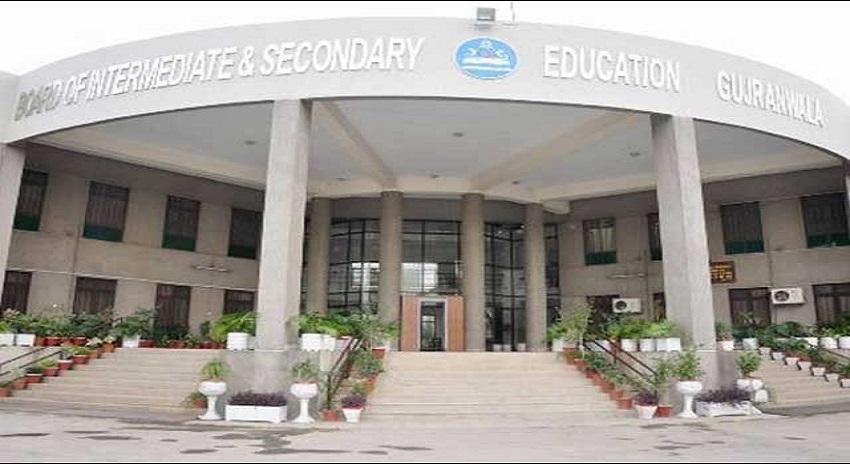 Photo of آٹھ تعلیمی بورڈز کے چیئرمینز کو عہدوں سے ہٹا دیا گیا