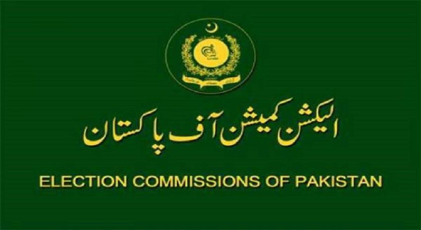 Photo of الیکشن کمیشن کا تمام امیدواروں اور سیاسی قائدین کو مکمل سیکیورٹی فراہم کرنے کا فیصلہ
