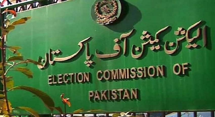 Photo of الیکشن کمیشن کا امیدواروں کی تفصیلات پبلک کرنے کافیصلہ