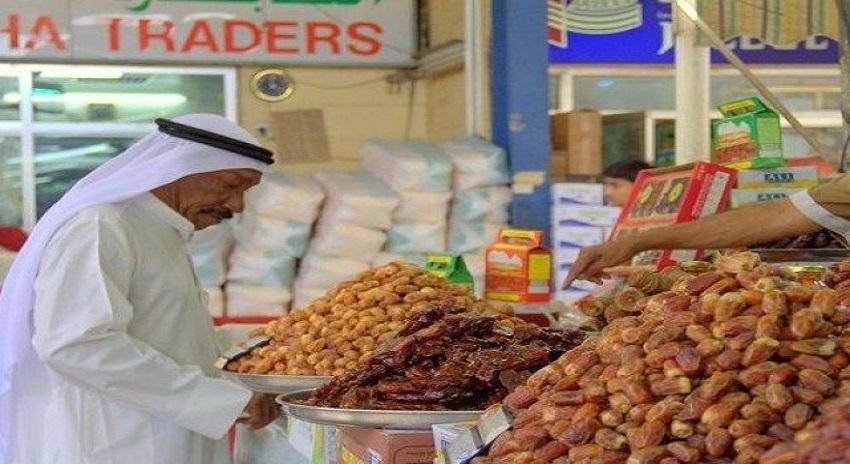 Photo of عرب ممالک میں بھارتی پھل اور سبزیوں پر پابندی