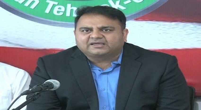Photo of ریحام خان 24 گھنٹے میں کتاب کی تردید کرکے معافی مانگیں، پی ٹی آئی نے ایسا اقدام کرنے کا اعلان کردیا کہ۔۔۔