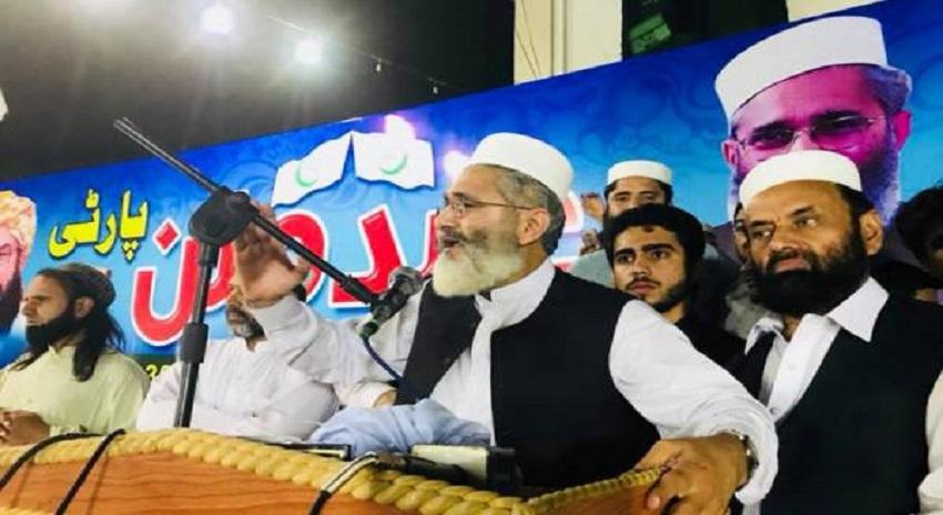 Photo of ملک میں سیاسی اور معاشی دہشتگرد موجود ہیں، امیر جماعت اسلامی نے پشاور میں ایسی بات کہہ دی کہ۔۔۔