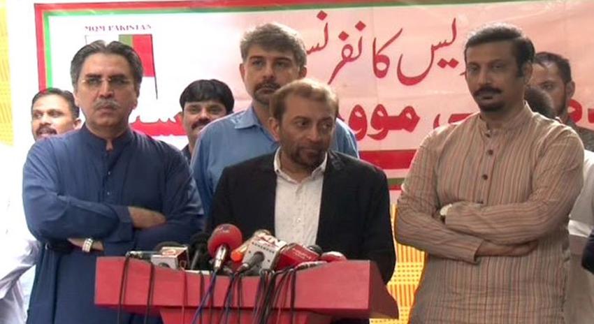Photo of ایم کیو ایم رہنما فاروق ستار الیکشن میں حصہ لیں گے