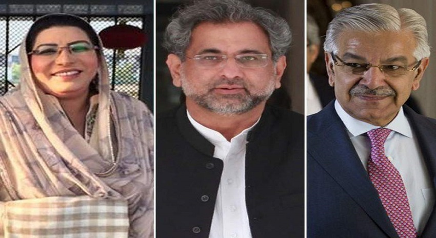 Photo of شاہد خاقان، خواجہ آصف، مہتاب عباسی اور فردوس عاشق کو الیکشن لڑنے کی اجازت مل گئی
