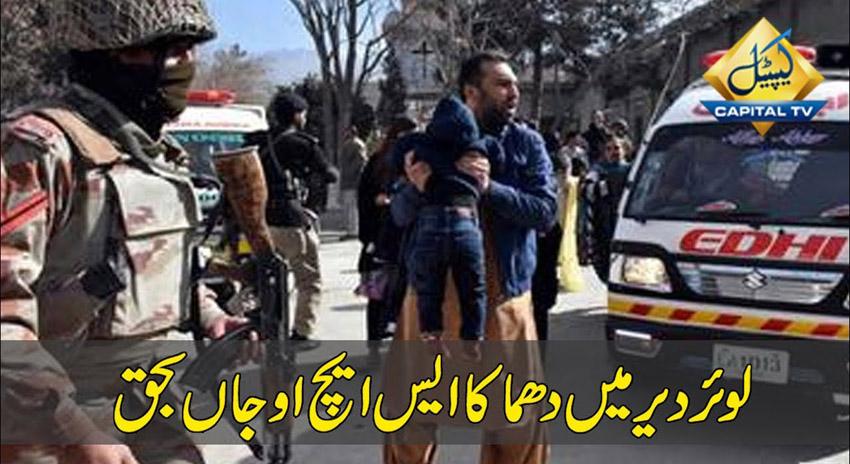 Photo of لوئر دیر میں ریمورٹ کنٹرول بم دھماکہ، ایس ایچ او سمیت پولیس اہلکار شہید