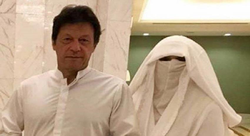 "Photo of "" بشریٰ بی بی اتنی شفیق اور اتنی پیاری خاتون ہیں کہ ان کا بیان سن کر۔۔۔ "" تحریک انصاف کی ناراض کارکنان کو منانے میں کپتان کی اہلیہ نے کیا کردار ادا کیا؟"