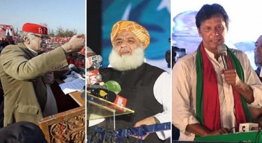 Photo of پاکستان تحریک انصاف آج میانوالی میں جلسے سے باضابطہ انتخابی مہم کا آغاز کرے گی،متحدہ مجلس عمل پشاور،اے این پی بڈھ بیر میں سیاسی طاقت کا مظاہرہ کرے گی